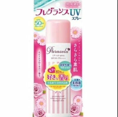 Naris Up Parasola Fragrance UV Sun Spray SPF50+ PA++++ 90g US Seller