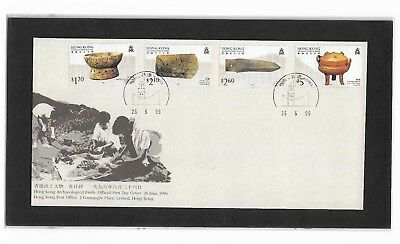1996 ARCHAEOLOGICAL FINDS DISCOVERIES, Hong Kong first day cover FDC sealed pack