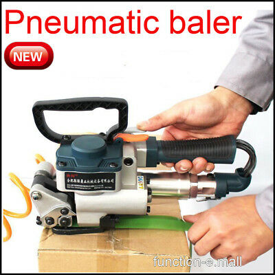 """USA Handheld Air Pneumatic Strapping Packing Machine Tool for 1/2""""-3/4"""" PP&PET"""
