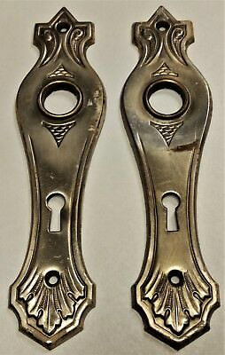 Antique Pair (2) Metal Door Knob Back Plates for Skeleton Key for Entry Doors