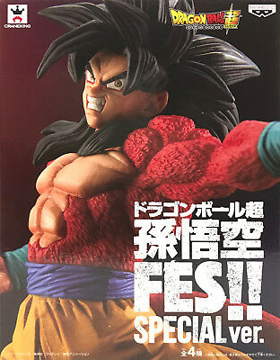 Banpresto Dragon Ball Super GT Son Goku FES Special Ver. Super Saiyan 4 Figure B