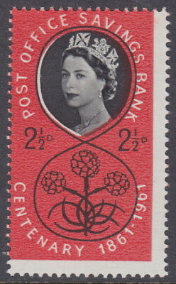 GREAT BRITAIN - 1961 2½d POSB MISPERF AND COLOUR SHIFTS Variety - UM / MNH
