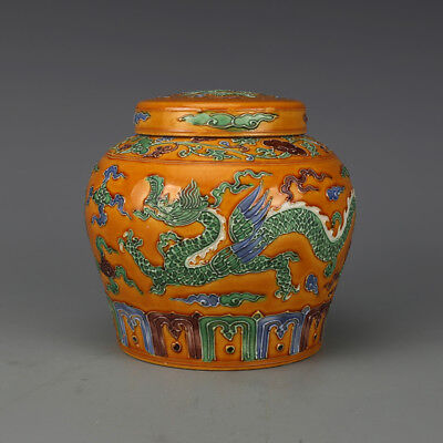 Chinese Old Marked Yellow Ground Fahua Colored Dragons Pattern Porcelain Lid Jar