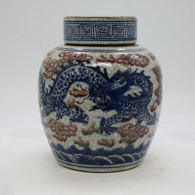 Chinese Old Marked Underglaze Blue And Red Dragon Cloud Pattern Porcelain Tank