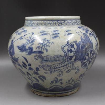 Chinese Old Marked Blue & White Guiguzi Down Hill Figures Pattern Porcelain Jar