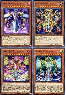 Yu-Gi-Oh Michion, Hairon, Raphion, Metaion the Timelord set Japanese Yugioh