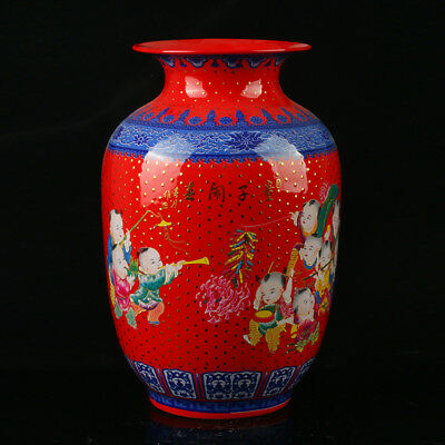 Chinese Porcelain Hand-Painted Children Vase Mark As The Qianlong Period R1037