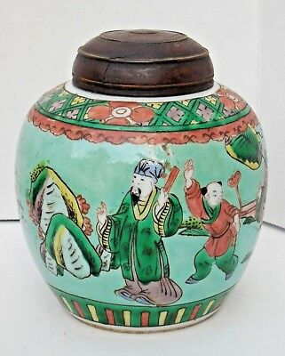 Antique 19th Century Chinese / Japanese Porcelain Ginger Jar w/ Wooden Lid