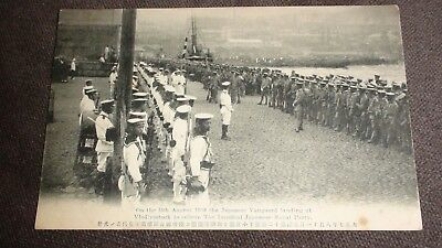 Vladivostok,1918 Japanese Vanguard joining Imperial Naval Party, Russia postcard