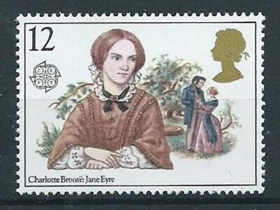 STAMP GB QEII SG1125Ea 12p MISSING p LISTED ERROR FAMOUS AUTHORESSES 1980 MNH