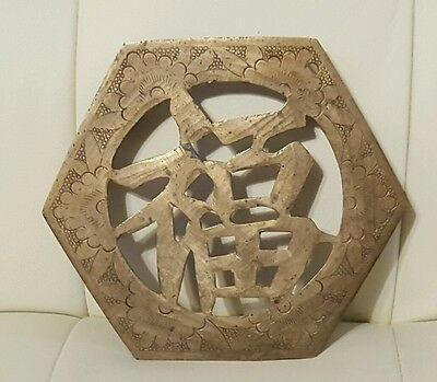 Vintage Asian Footed Brass Trivet Marked China Chinese Japanese symbol