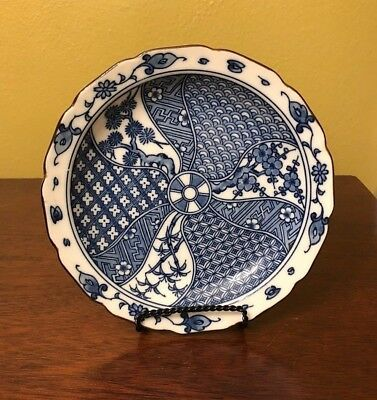 Asian / Oriental blue and white porcelain plate / shallow bowl / SIGNED