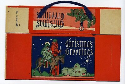 Vintage Antique Christmas Holiday Candy or Treat Box Container, Holy Family NOS?