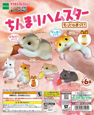 Epoch Capsule Animal Chinmari Hamster Motto Kamatte Completed Set 6pcs