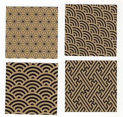 20pcs Japanese Craft Square Origami Brown Craft Paper, 4 designs, 7.5cm x 7.5cm