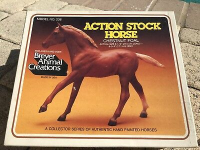 Vintage Breyer Action Stock Horse Chestnut Foal #236 w/Orig Box -EX Condition