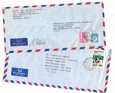 Syria - Syrie -  Postally Used   Cover To Usa   Lot ( Syr 27)