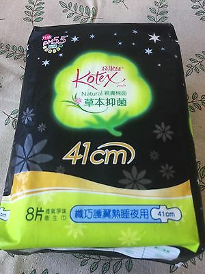 Kotex - Sanitary Maxi Overnight Natural Cotton Pads With Wings In 41cm (x8 pads)