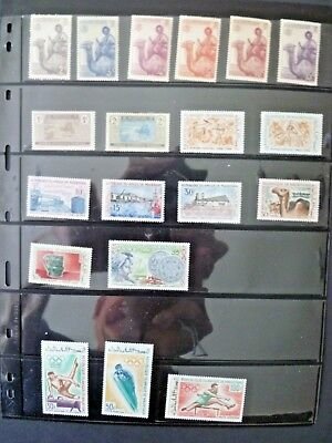 Mauritania Very Nice Lot of 19 Stamps - See Description and Images
