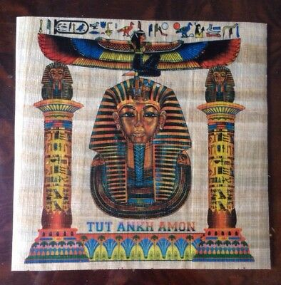 Egypt Egyptian Papyus Painting King TUT