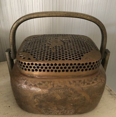 Antique Chinese Copper? Incense Burner Censer? Cricket Cage Box Reticulated Lid