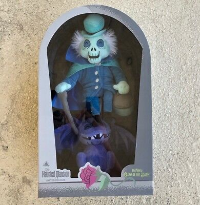 NEW Parks Exclusive Disney Hatbox Ghost Plush Haunted Mansion (Glow In the Dark)