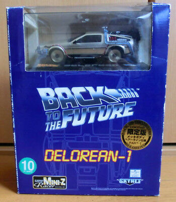 Kyosho Mini Z DeLorean Back To The Future RC Car Hairline Finish Limited Edition