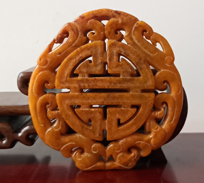 Antique Chinese Han Dynasty Old Jade Double Dragon Amulet Pendant