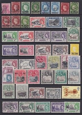 ST HELENA - Selection of mint & used stamps on stock page. As scan our Ref F232
