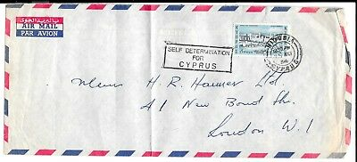Cyprus 1964 Long Cover (Folded) Sent To H.r.harmer