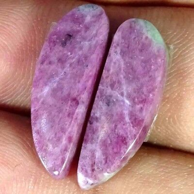 14.20Cts FINE RUBY ZOISITE FANCY SHAPE MATCH PAIR CABOCHON LOOSE GEMSTONE