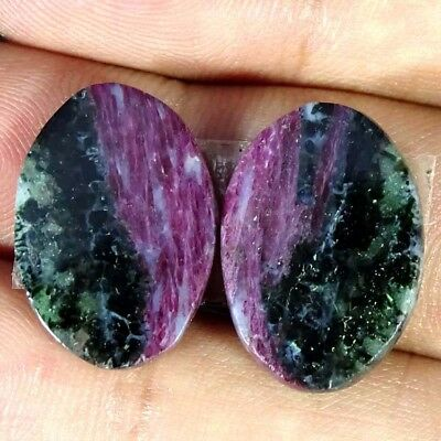 22.70Cts BEST RUBY ZOISITE OVAL SHAPE MATCH PAIR CABOCHON LOOSE GEMSTONE