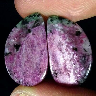16.90Cts FINE RUBY ZOISITE FANCY SHAPE MATCH PAIR CABOCHON LOOSE GEMSTONE