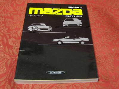 Mazda RX-7 & Familia History book rotary Cosmo Sports Luce RX 3 photo