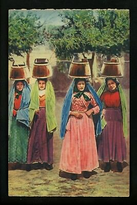 Costumes / Clothing postcard Italian dress printed Italy woman carrying water