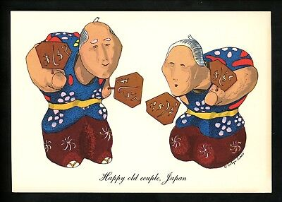 Costumes / Clothing postcard United Nations Dolls Artist Curro Japan
