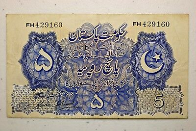 1948 - 1949 No Date Issue P5 5 Rupees Bank Note From The Government of Pakistan