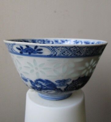 Antique CHINESE Qing Dynasty SIGNED Daoguang PERIOD 5 Claw DRAGON Porcelain Bowl