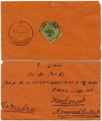 BURMA SHWEBO 1915 HALF ANNA PRINTED RATE to KONDANOOR INDIA
