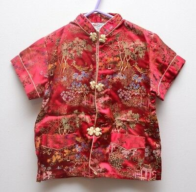 Beautiful Vintage Girl's Silky Chinoiserie Pajamas/ Lounge Suit