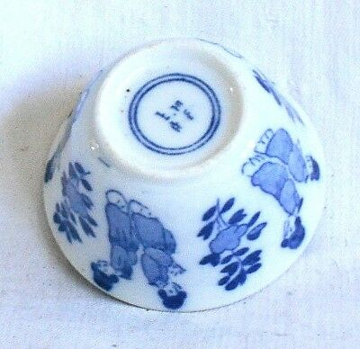 C19Th Chinese Blue And White Tea Bowl With Figures