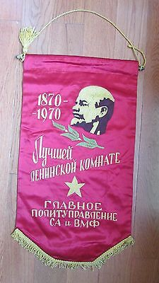 "RARE Cold War USSR CCCP Soviet Communist 12 ""x21""  MILITARY Army FLAG/BANNER"