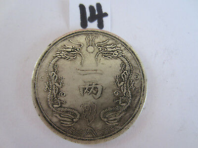 Chinese collection of coins Guangxu
