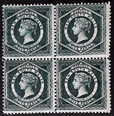 Rare 1903- NSW Australia Blk of 4 X 5d Dark Blue Green Large Diadem stamps MUH