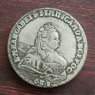Russian Rouble Russian Ruler Catherine II Collection Commemorative Coin 1790
