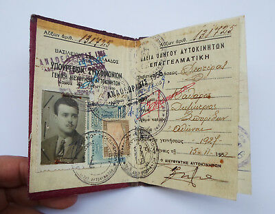 Greece 1952 Driver's License for Greek Professional Driver + Revenues