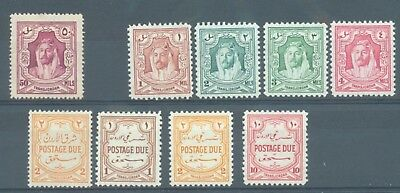 Transjordan 1930 sg.202. 1943 perf 12 sg.230-3 and Dues D231, 244-5, 247 MH