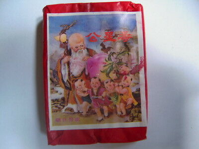 Old Man with Children and Peach Firecracker Pack Label  - 32's