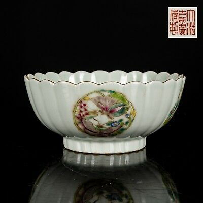 19th Chinese Antique Famille Rose Lobed Shape Bowl CB1328AU