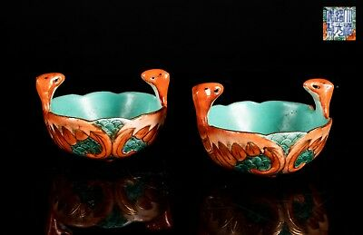 A Pair Of Chinese Antique Washer Taokuang Period CB1440AU